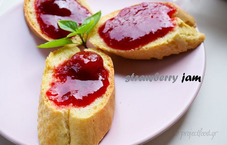Lady Marmalade (Strawberry Jam) | projectfood.gr