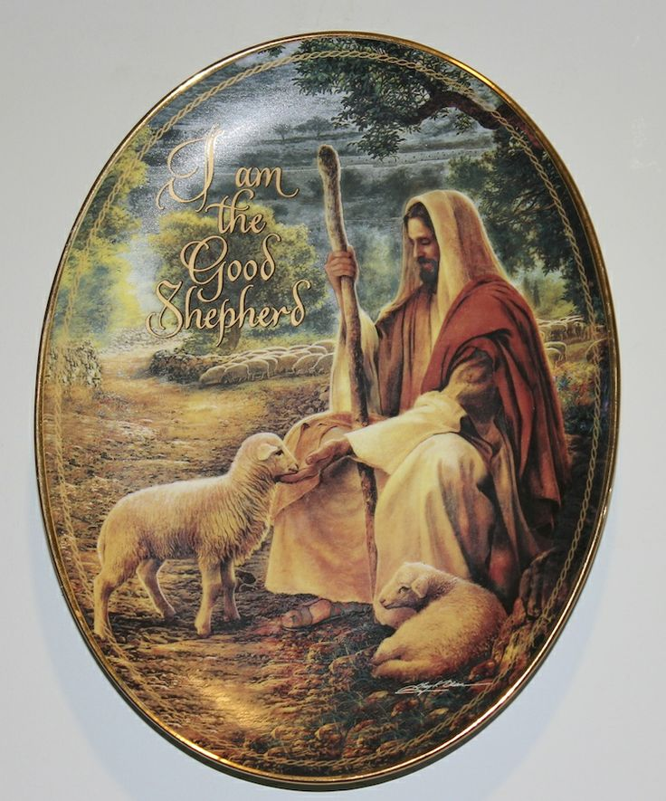 """Visions of Faith Collector Plate - """"I am the Good Shepherd""""  # CP-9827"""