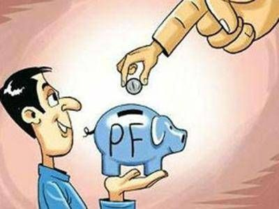Know how to download PF withdrawal form online. EPFO prescribes a set of forms to get different services related to EPF. Learn how to withdraw PF online