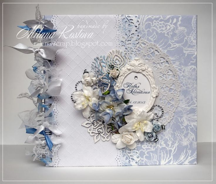 ArtWorks: Книга пожеланий на зимнюю свадьбу