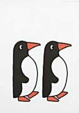 Dick Bruna - Pinguins