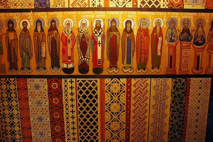 Grabarka (Poland). Icons of saints in the Orthodox church of Transfiguration of Jesus Christ.