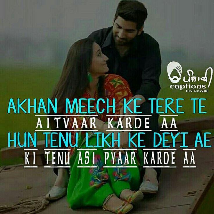 Best Couple Quotes In Hindi: Best 25+ Punjabi Couple Ideas On Pinterest