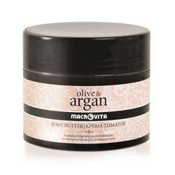 OLIVE & ARGAN BODY BUTTER: Naturalna formuła arganowego masła do ciała z kwasem hialuronowym zawiera bogactwo nawilżających, odżywczych i kojących składników służących rewitalizacji skóry. Skóra staje się elastyczna, doskonale nawilżona i pachnąca.