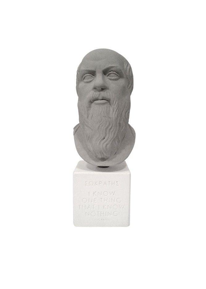 Σωκράτης | Socrates