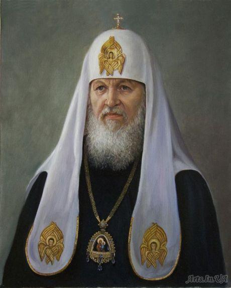 Гайдук Ирина - Патриарх Кирилл