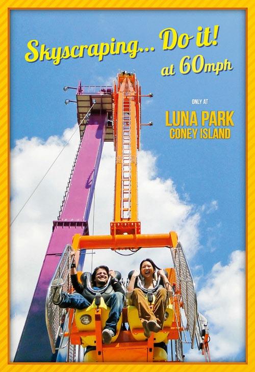 #adv Luna Park at #ConeyIsland. Atlantic Avenue (Brooklyn) Subway - Station Domination