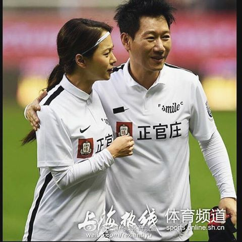 Ji Suk Jin and Song Ji Hyo for 2016 Asian Smile Cup