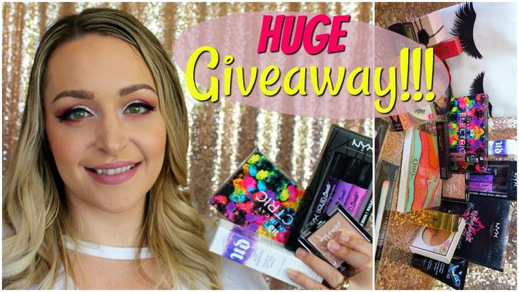 SUMMER 2017 MAKEUP GIVEAWAY! OPEN INTERNATIONAL | DreaCN