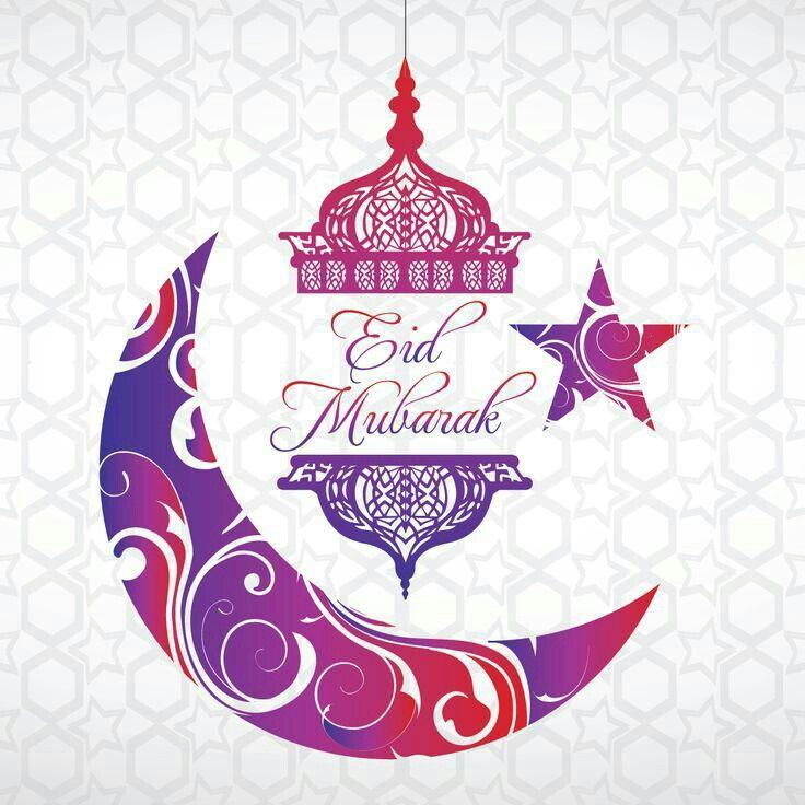 DesertRose,;,EID Mubarak Wishes & Greetings,;,