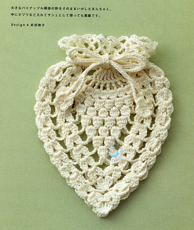 Bags Crochet Patterns Picasa : 1000+ images about bomboniere on Pinterest Baby carriage ...