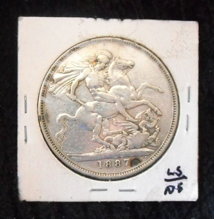 Item 0001. (Reverse) 1887 Jubilee UK Crown Sterling silver Crown, High Grade. AUD $85.oo  Buy Now  https://www.paypal.com/cgi-bin/webscr?cmd=_s-xclick&hosted_button_id=EHYWLZM27QWC2