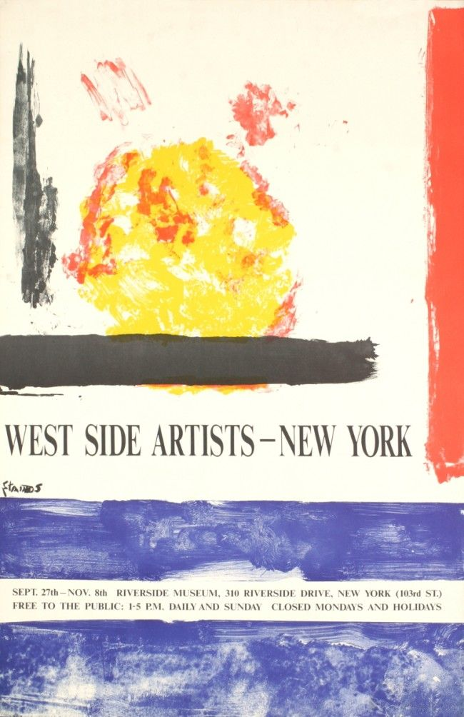Theodoros Stamos- West Side Artists-New York