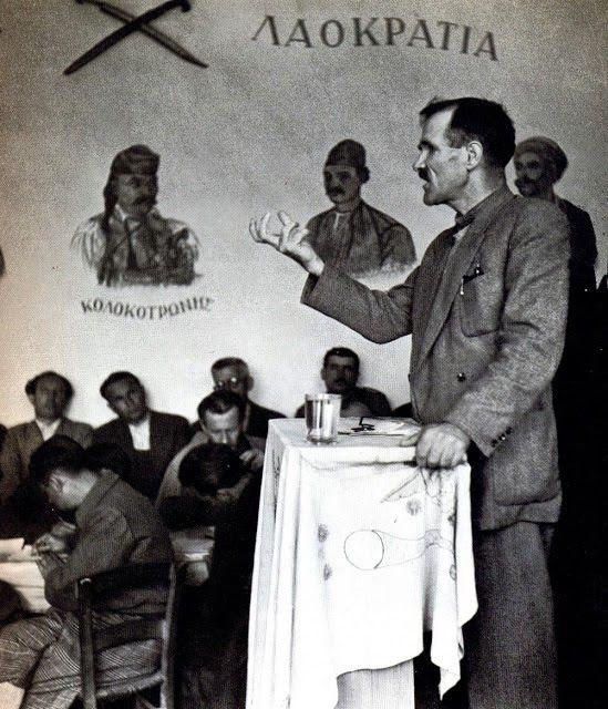 Ο γραμματέας της ομάδας του Εθνοσυμβουλίου Γιάννης Ζεύγος
