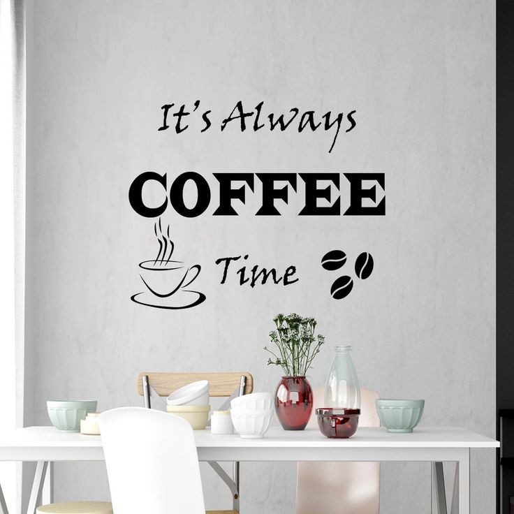 vwaq its always coffee time wall decals vinyl quotes for kitchen wall sticker sayings on kitchen decor quotes wall decals id=82176