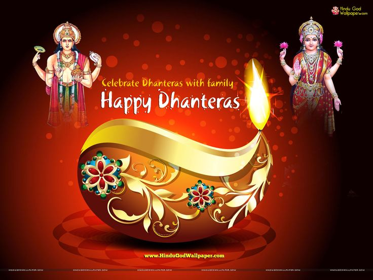 New Happy Dhanteras Wallpapers Free Download