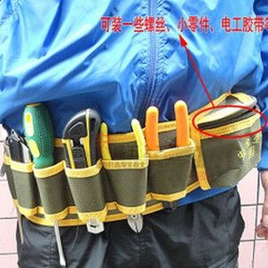 Hardware Mechanic's Electrician Canvas Tool Bag Belt Utility Kit Pocket Pouch Organizer Free Shipping