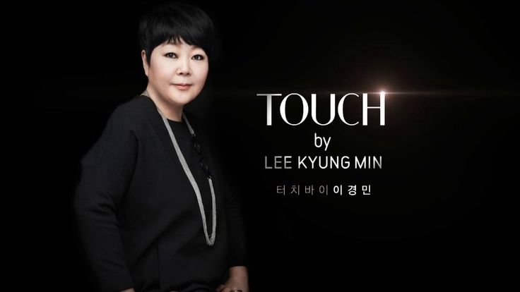 Touch by Leekyungmin Composition