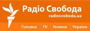 Ukraińskie radio informacyjne