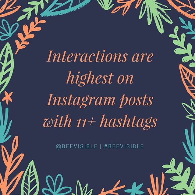Interactions are highest on Instagram posts with 11+ hashtags. You can use up to 30 hashtags per post, so use them! What are your favourite hashtags? . . . . #socialmediatips #instagramtips #growyourinsta #hashtags #instagram #social #growth #branding #tips #socialmedia #socialmediamarketing #marketing #advertising #socialmediamanagement #media #getsocial #smallbiz #mediumbiz #bigbiz #loveinstagram #beevisible