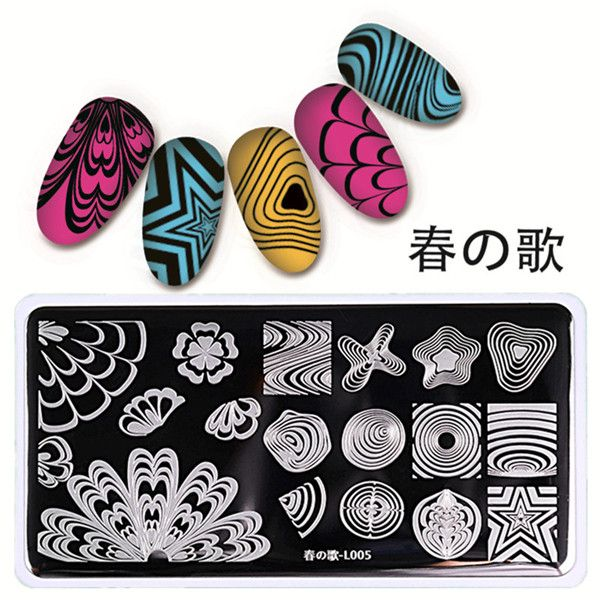 Popular Born Pretty Rectangle Stylish Watermarble Pattern Nail Art Stamping Template 12*6cm Image Nail Stamp Plate L005