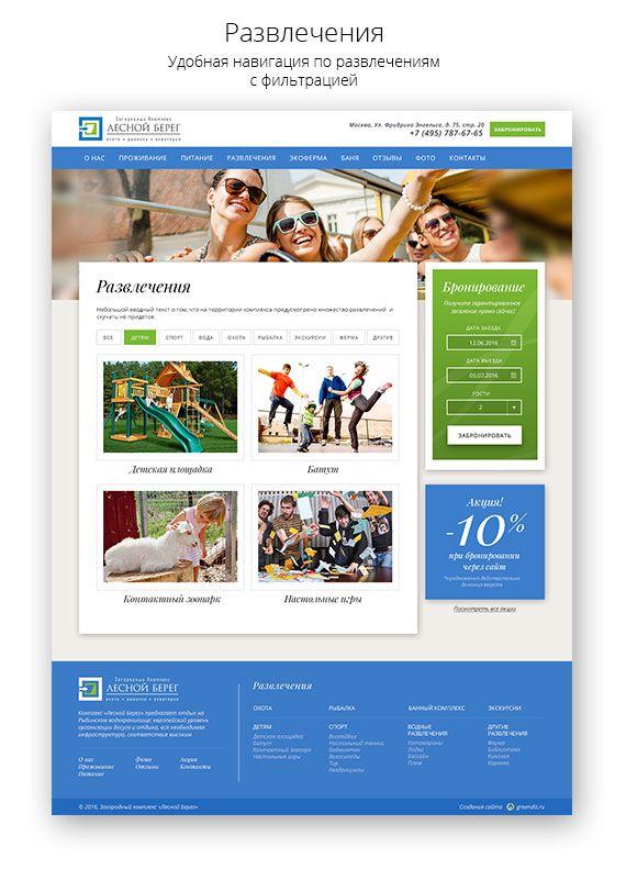 В нашей дизайн студии вы можете заказать лендинг, интернет-магазин, персональный или бизнес сайт, фирменный стиль и рекламную полиграфию.