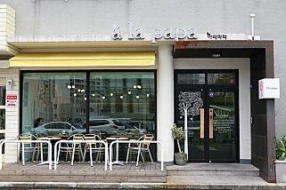 다정한 동네 빵집.., 제주