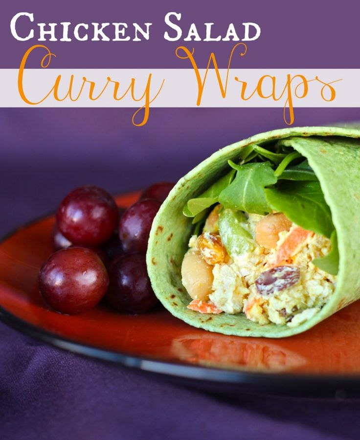 I love a good chicken salad recipe, but I like these Chicken Salad Curry Wraps even better!! It is everything I love in an Indian or Thai dish in a wrap. #chickencurry #chickenwrap