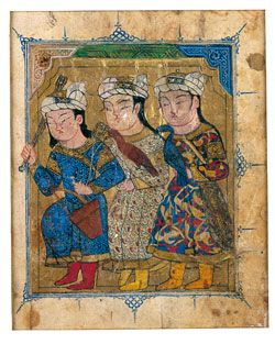 The Aga Khan Museum: Arts of the Book: Illustrated Texts, Miniatures - Mamluk, circa 1325-50 CE