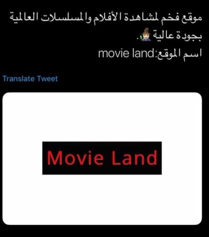 Pin By ابو نواف On Movies Social Quotes Night Film Good Movies To Watch
