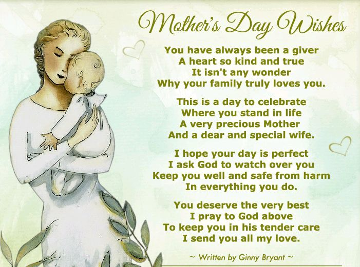 funny mothers day poems from son