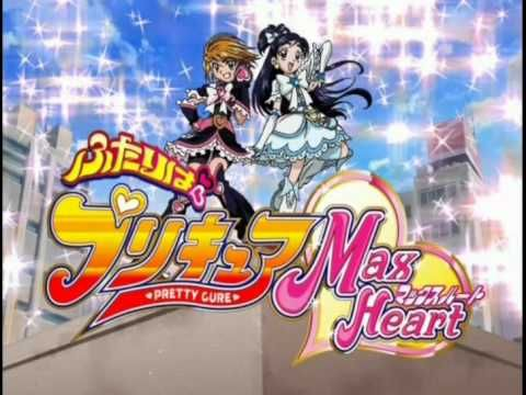 DANZEN!Futari wa Pretty Cure Max Heart Version