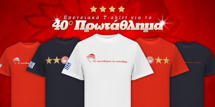 Olympiakos 40th title Tees!!! www.sportarena.gr/en-us/eur/apparel_olympiakos/apparel-olympiakos?utm_source=pinterest.com_medium=referral_campaign=Pinterest_content=Oly40tshirts