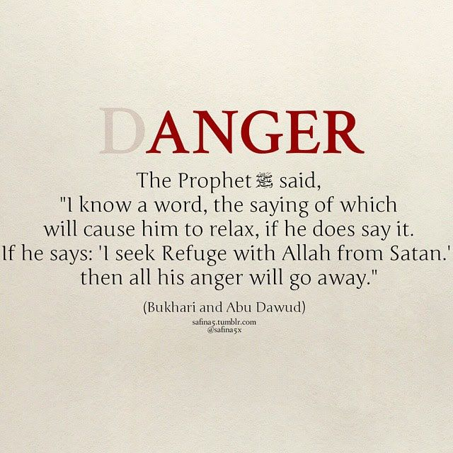 Feeling mad? Say and repeat 'I seek Refuge with Allah from Satan.' Here are more tips: