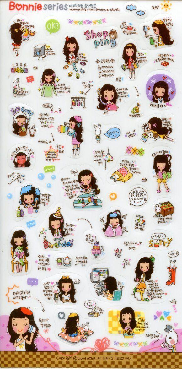 Korea Bonnie Girl Deco Sticker Sheet #1 (I1239)