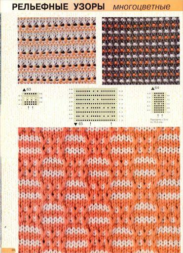 punto tricot - Inelia Butron - Álbumes web de Picasa