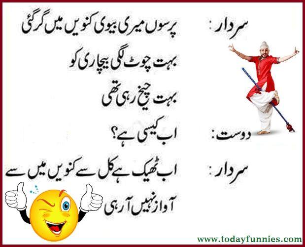 67 Best Urdu Jokes Images On Pinterest  Husband Wife -1076