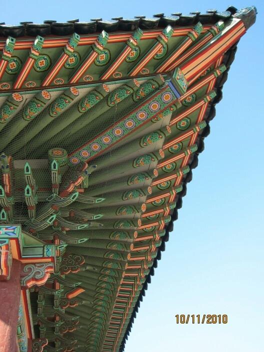 Changdeok palace, Seoul, South Korea