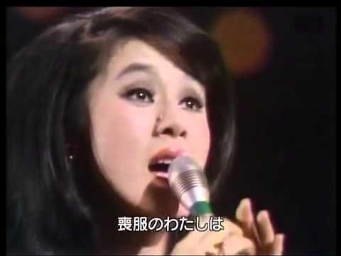 ▶ ちあきなおみ/喝采 1972年 - YouTube