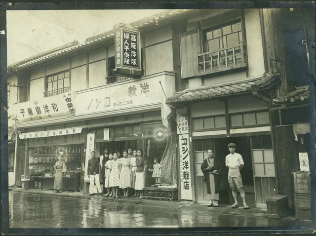 (昭和の日本)小篠綾子さんが経営いしていた洋裁店 ここに記念館が誕生するとか オープンは2011年9月20日