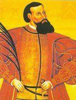 João de Castro (1500-1548) nobleallié à la famille royale du Portugal, cartographe et administrateur colonial portugais, fut le 13egouverneur et capitaine-général et 4e vice-roi de l'Etat portugais de l'Inde(Goa)