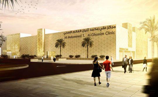 Noua Clinica Sulaibikhat Kuweit - RIFF 2014