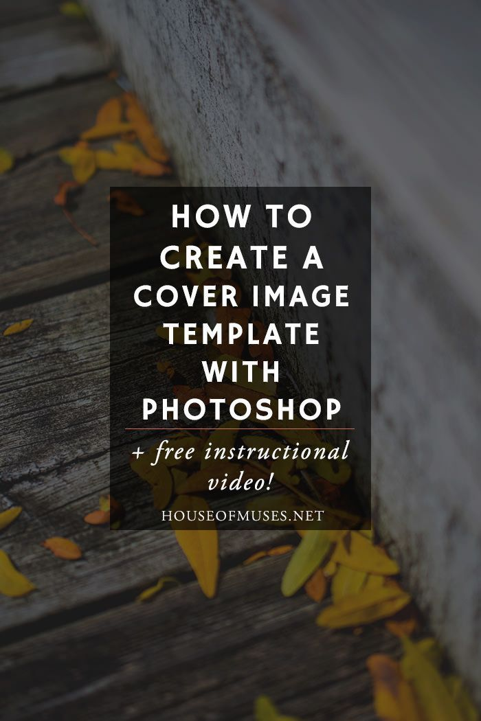 How to Create a Cover Image Template with Photoshop + free instructional video from The House of Muses! Keep your blog professional, beautiful and consistent with brilliant branding.