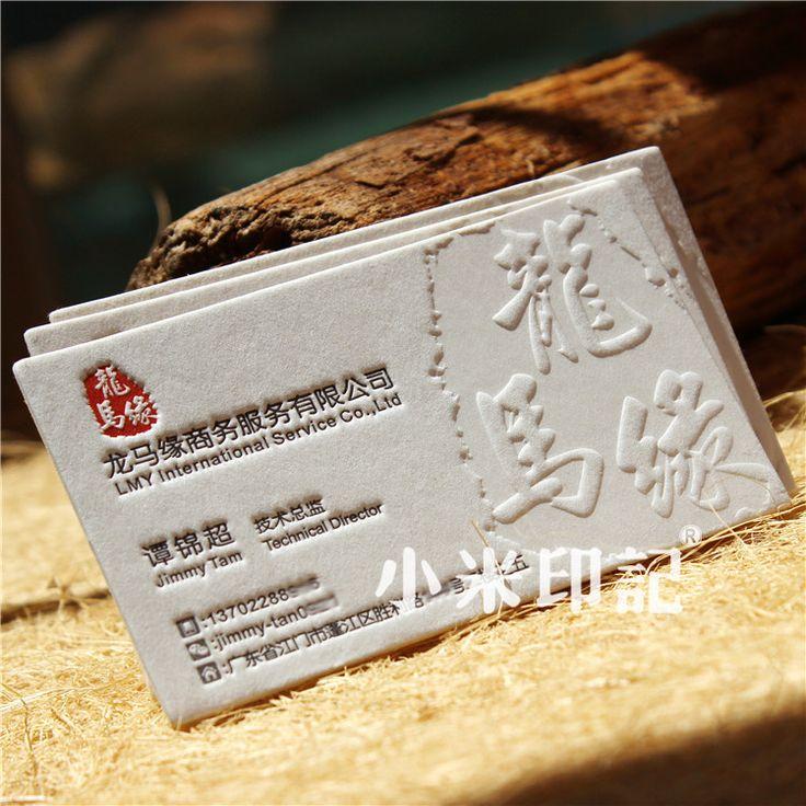 Рельеф выпуклая версия высокого класса печать индивидуальный дизайн визитные карточки визитные карточки визитные карточки визитные карточки в форме золотой фольги для тиснения отступа - Taobao