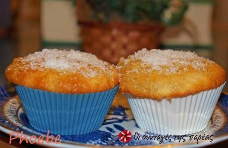 Μικρά, αφράτα, νόστιμα κεϊκάκια με γεύση ινδοκάρυδου!