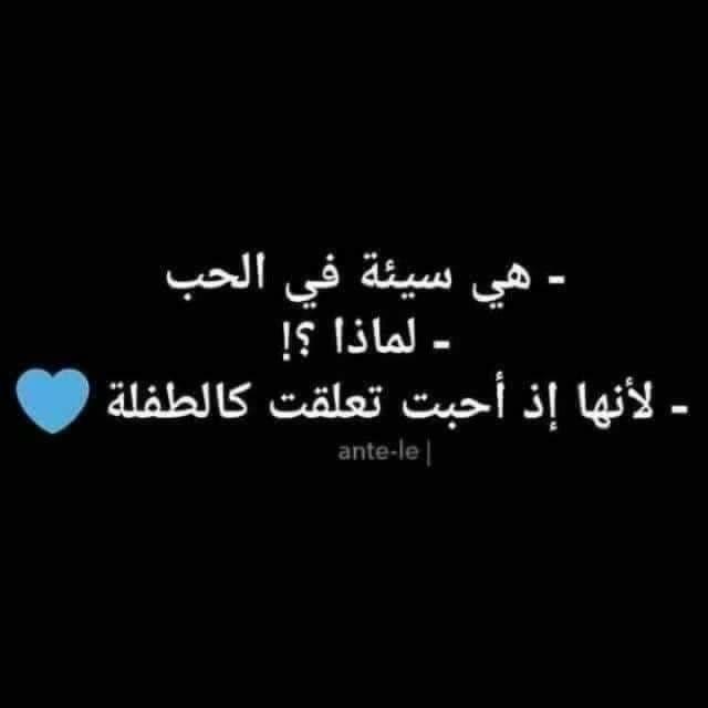 Pin By Chloe Kfoury On إلى أحدهم أحبك Arabic Calligraphy Calligraphy Arabic