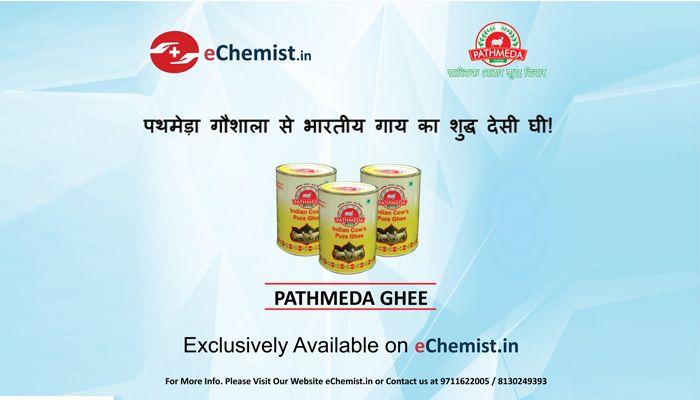 Pure Organic Desi Ghee.It's tasty and healthy. Buy it online at eChemist.in: http://goo.gl/puf0KH