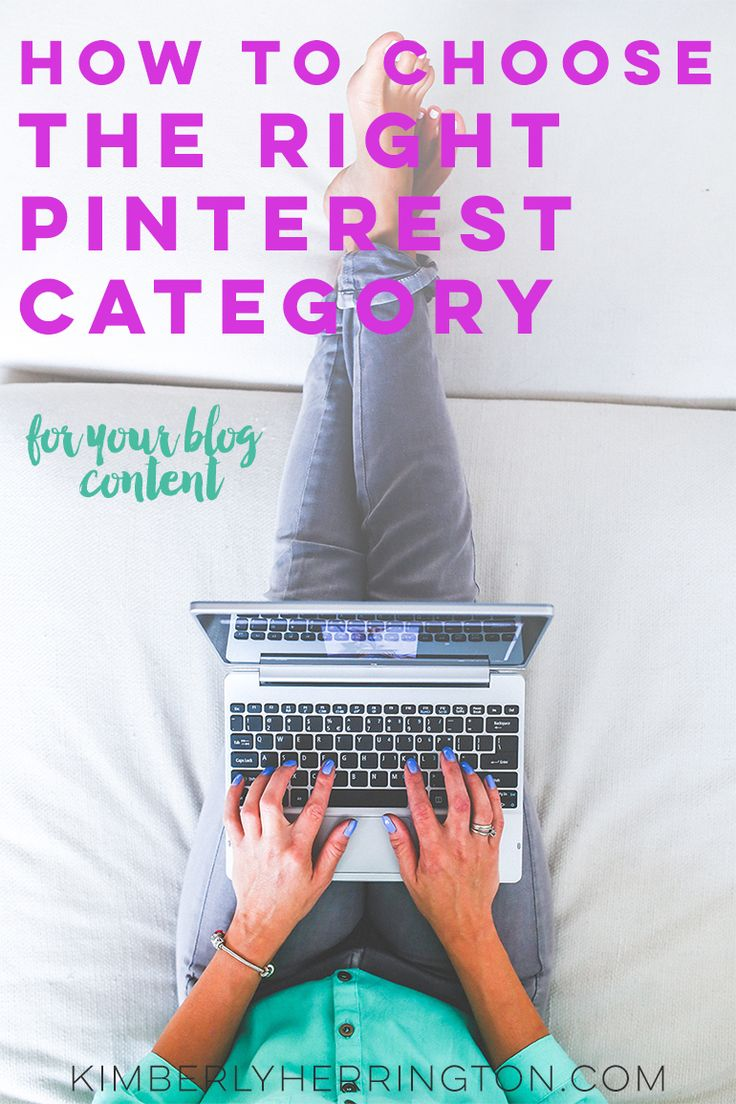 How to Choose the Right Pinterest Category for your Content - Get the most traffic you can for your blog or business online with this idea on Pinterest boards! Great Pinterest tip for small businesses!