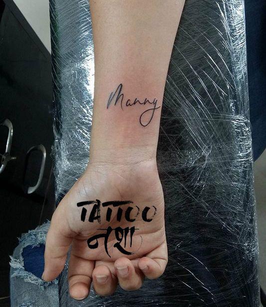 Name Tattoo Name Tattoo Design Tattoo On Wrist By Anurag Chouhan Tattoo Nasha Name Tattoo Designs Name Tattoos Tattoo Name Fonts