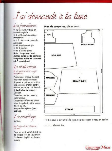 Посмотрела по группе-вроде бы этот журнал здесь не выкладывали. Девочки, формат журнала А-4. Фраза Note: les patrons sont donnes taille reelle, coutures comprises.